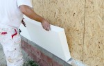 Утепление стен снаружи пенопластом своими руками