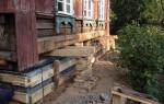 Замена фундамента старого деревянного дома своими руками
