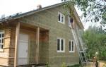 Утепление фасадов дома сайдингом: своими руками