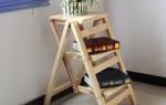 Табурет лестница со ступенькой