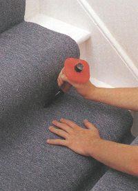 зажимы для ковров на ступени