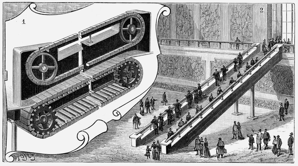 Первый эскалатор