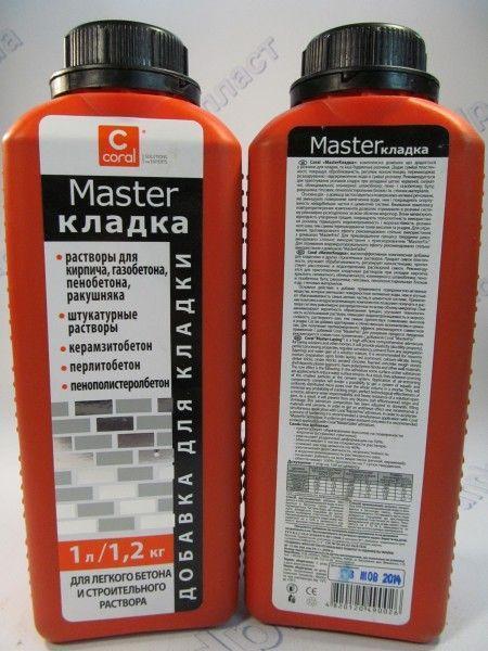 Пластификатор для кладочного раствора